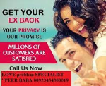 24 HOUR Love spells THAT REALLY WORKS to help you get back your lover?+923434300019