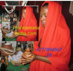 Lottery Spells That Work Fast   Lotto Jackpot Spells   Powerful Lottery Spell Caster +27789456728 Uk