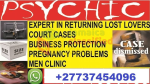 TRADITIONAL HEALER FOR BAD LUCK/FINANCIAL & MARRIAGE PROBLEMS +27737454096